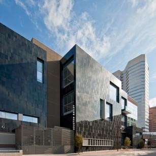 Houston Ballet Center For Dance